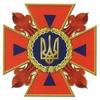 Надзвичайні події в Чернігівській області за минулу добу