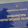 За позовом прокурора навчальний заклад зобов'язано нарахувати та виплатити допомогу випускникам з числа дітей-сиріт